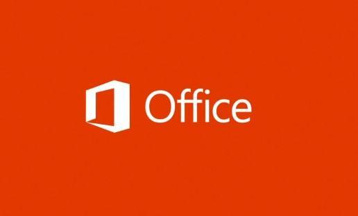 Novo Office 2019 – Previsão e Novidades